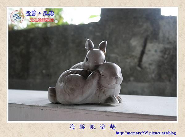 五結。玉兔鉛筆學校 (3)