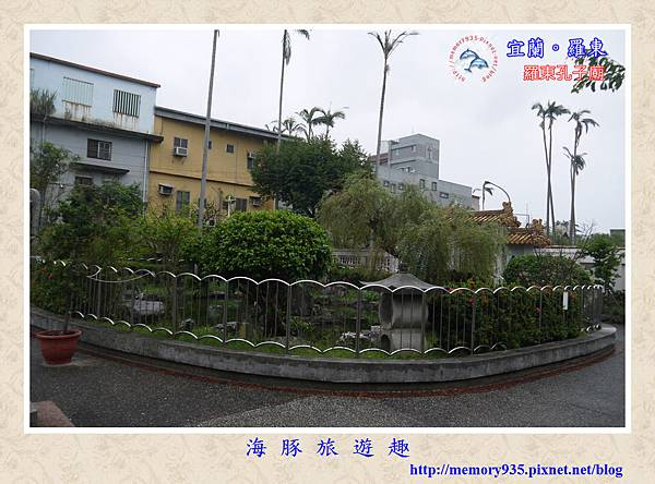 羅東孔子廟 (3)