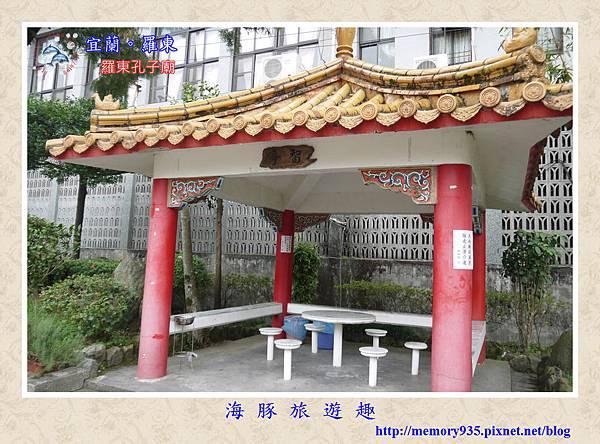 羅東孔子廟 (6)