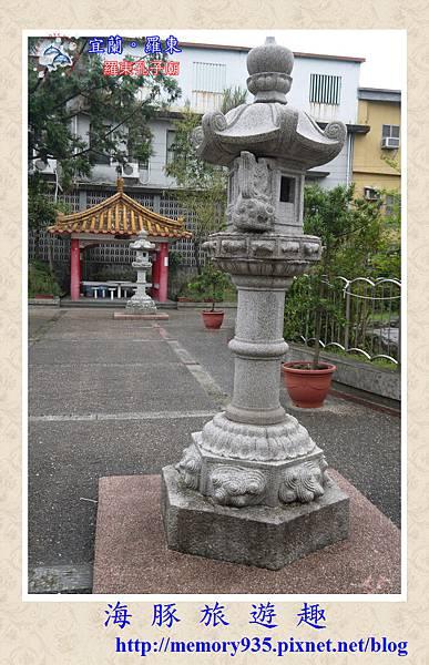羅東孔子廟 (13)