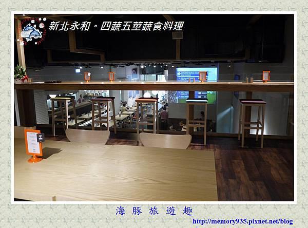 新北永和。四蔬五莖蔬食料理 (12)
