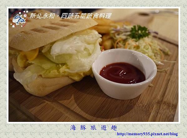新北永和。四蔬五莖蔬食料理 (14)