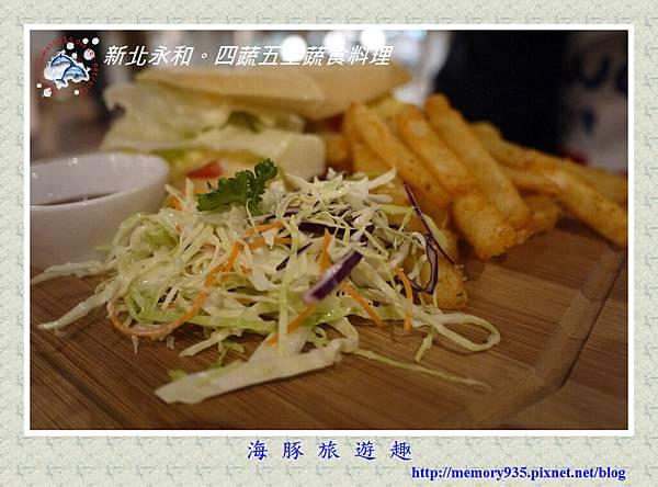 新北永和。四蔬五莖蔬食料理 (15)