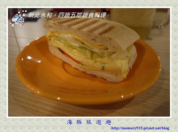 新北永和。四蔬五莖蔬食料理 (16)