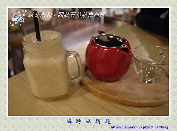 新北永和。四蔬五莖蔬食料理 (19)