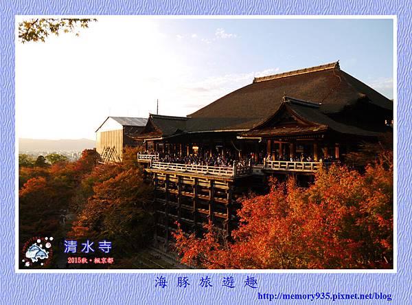 京都。清水寺 (2)