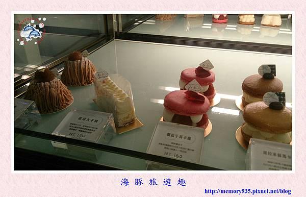 台北。品悅糖 (2)