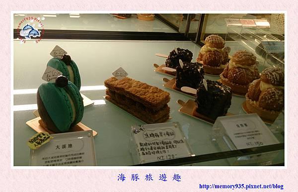 台北。品悅糖 (3)