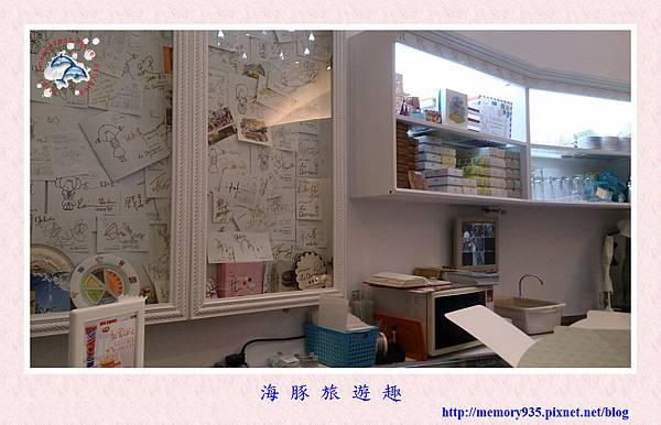 台北。品悅糖 (4)