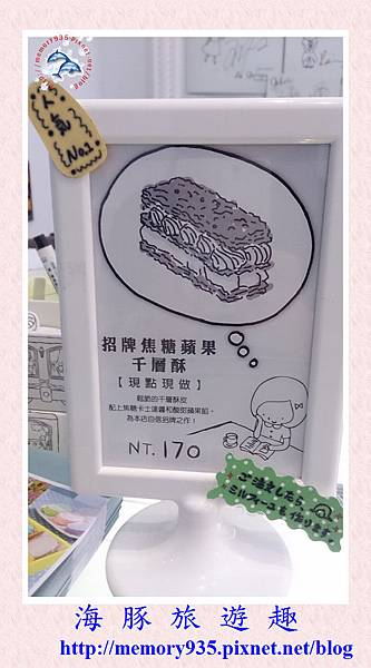 台北。品悅糖 (8)