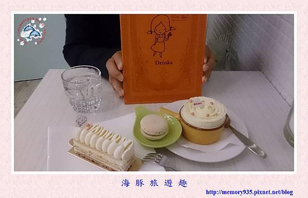台北。品悅糖 (9)