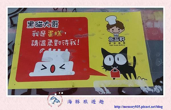造型蛋糕。壽桃 (2)