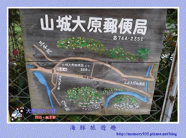 大原女の径 (2)