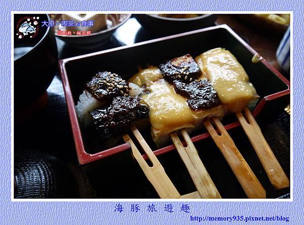 大原。日式定食 (5)
