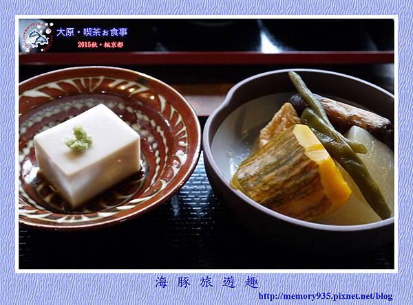大原。日式定食 (6)