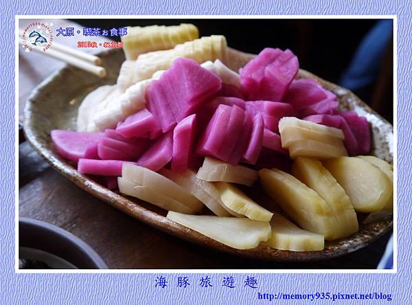 大原。日式定食 (7)