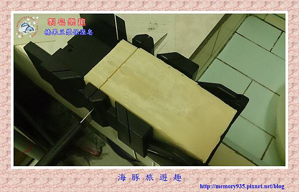 NO15. 榛果豆漿保溼皂 (5)