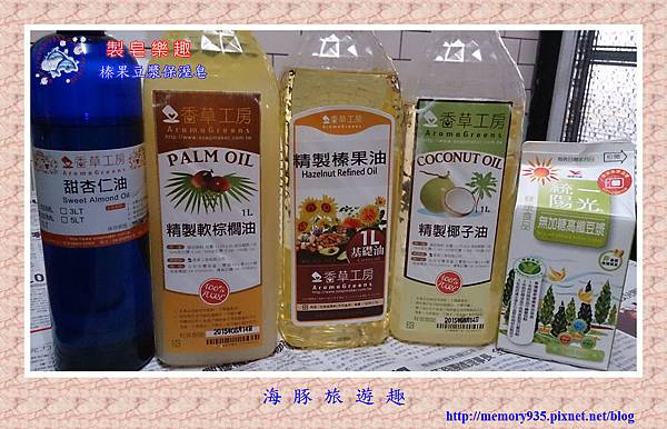 NO15. 榛果豆漿保溼皂 (6)