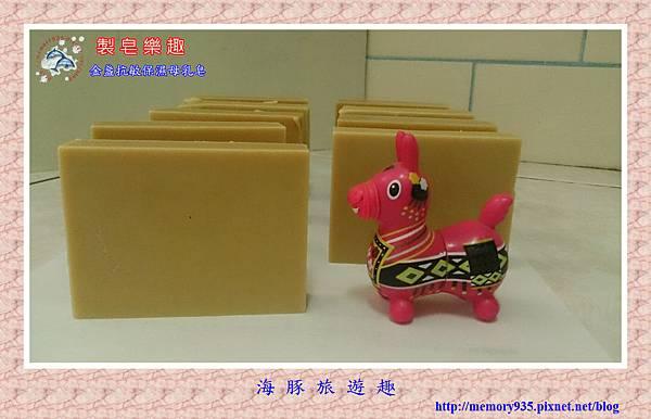 NO16. 金盞抗敏保溼母乳皂 (1)