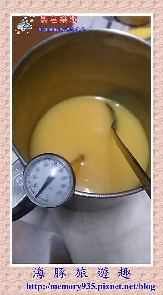 NO16. 金盞抗敏保溼母乳皂 (2)