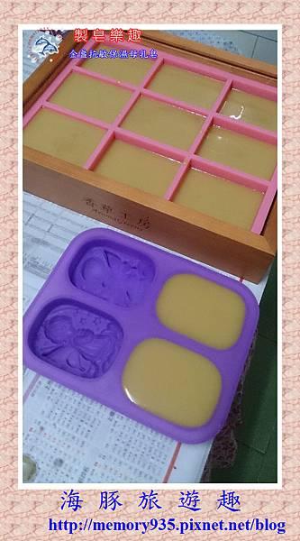 NO16. 金盞抗敏保溼母乳皂 (4)