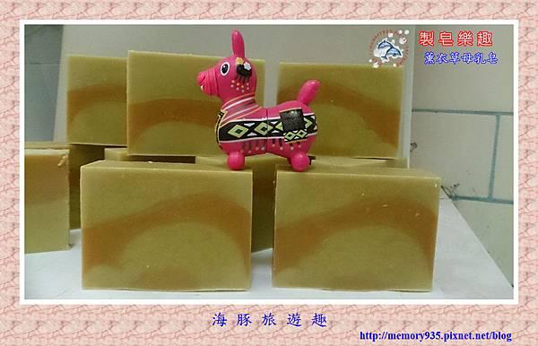 NO19. 薰衣草母乳皂 (1)