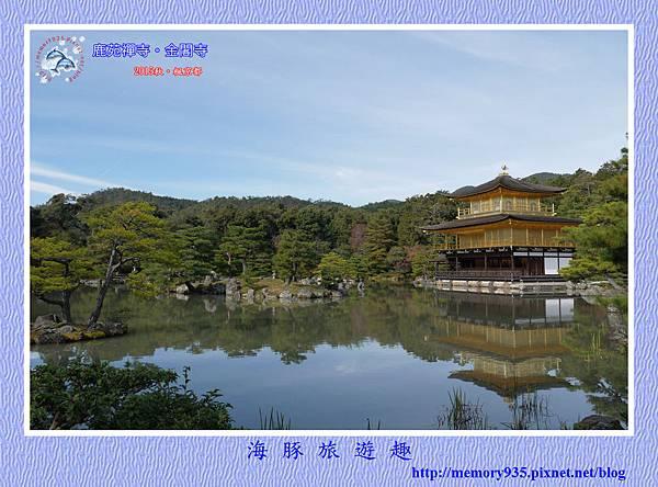 京都。金閣寺 (1)