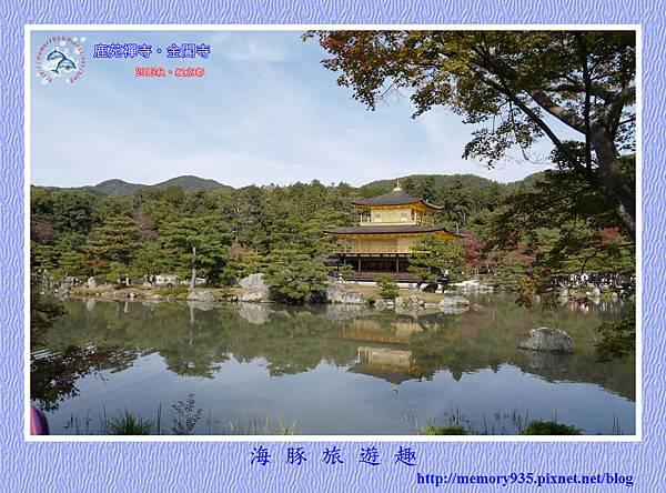 京都。金閣寺 (5)