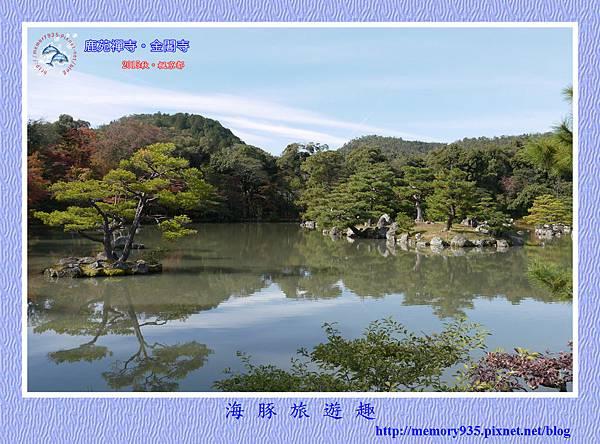 京都。金閣寺 (8)
