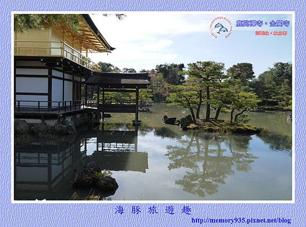 京都。金閣寺 (13)