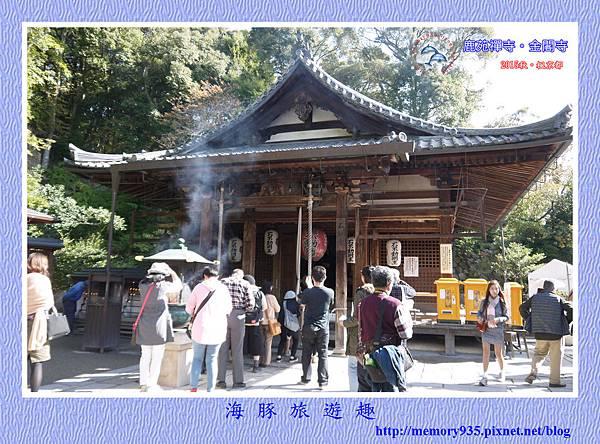 京都。金閣寺 (16)
