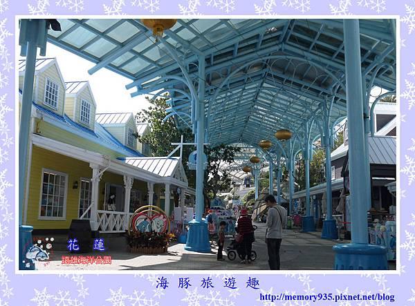 花蓮。海洋公園 (7)