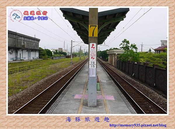 中里站 (7)