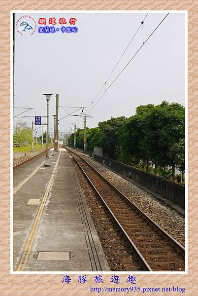 中里站 (8)