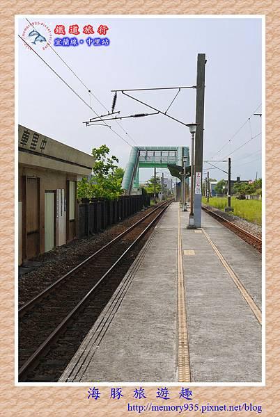 中里站 (9)