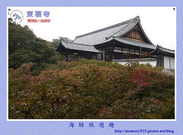 京都。東福寺 (6).jpg