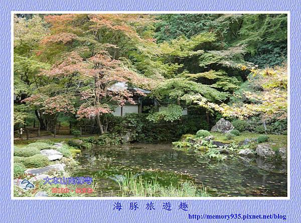 京都。南禪寺 (1).jpg