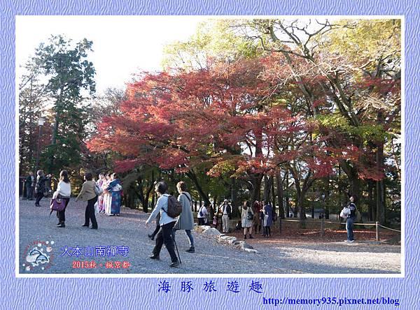 京都。南禪寺 (7).jpg