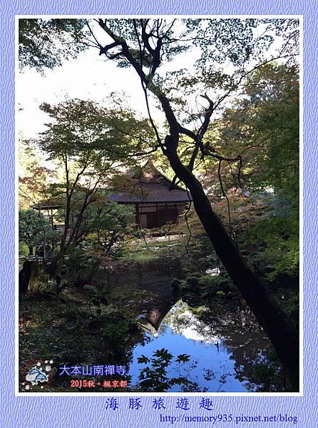 京都。南禪寺 (15).jpg