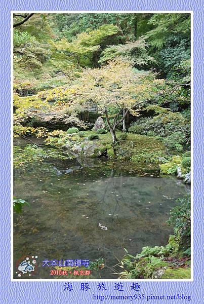 京都。南禪寺 (17).jpg