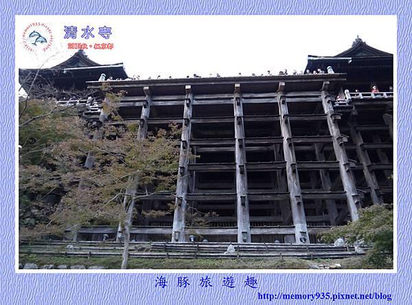 京都。清水寺 (1).jpg