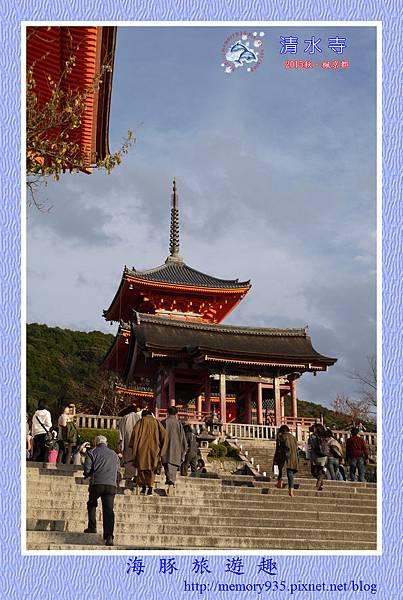 京都。清水寺 (4).jpg
