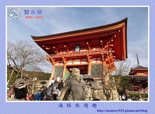 京都。清水寺 (3).jpg