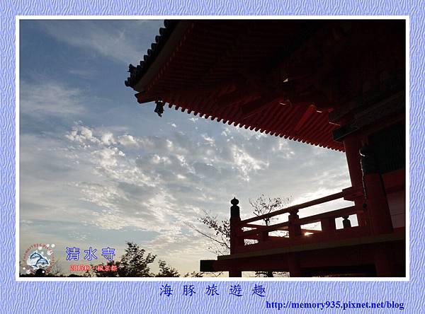 京都。清水寺 (8).jpg