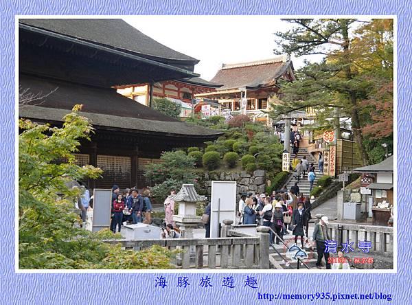 京都。清水寺 (11).jpg