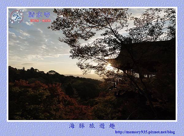 京都。清水寺 (12).jpg