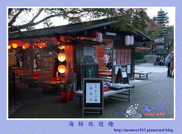 京都。清水寺 (15).jpg