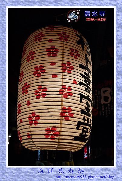 京都。清水寺 (16).jpg