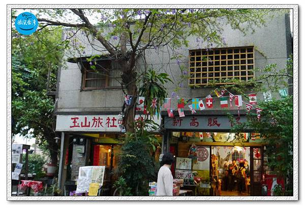 NO.159 嘉義市東區 (3).jpg