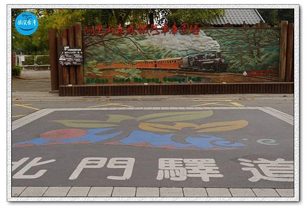 NO.159 嘉義市東區 (1).jpg
